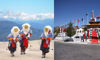 Arunachal Pradesh Tourism