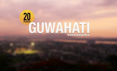Guwahati Tourist Places