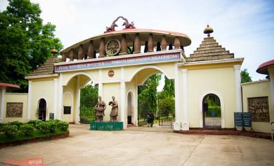 Srimanta Sankaradev Kalakshetra Guwahati