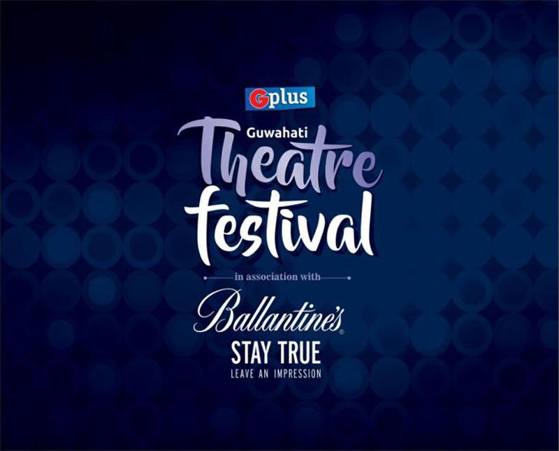 Guwahati Theatre Festival- A Classical Milieu