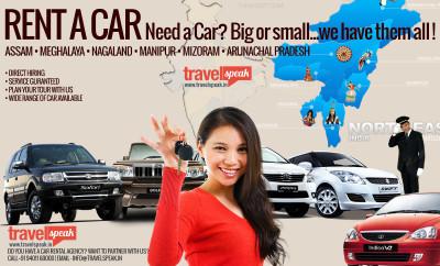 Car Rental Guwahati Assam Shillong Nagaland