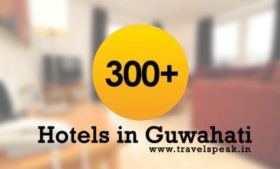 Hotels in Guwahati, Assam