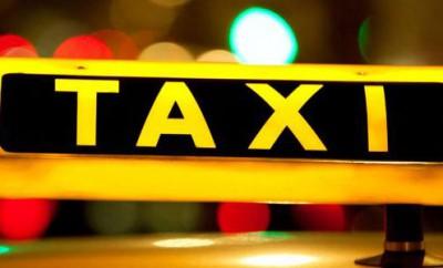 Taxi Cab Service Guwahati
